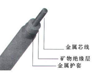 矿物绝缘加re电缆(MI加re电缆)